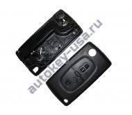 Peugeot(Пежо) корпус выкидного ключа 2 кнопки. Внимание:: 2 варианта расположения батарейки ( Смотрите описание)