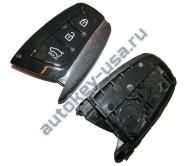 Hyundai(Хендай) корпус smart ключа