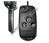 Honda корпус выкидного ключа 3 кнопки