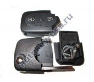 Audi(Ауди) корпус выкидного ключа 2 кнопки (с местом под 2 батарейки) Европа