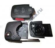 Audi корпус выкидного ключа 3 кнопки+паника