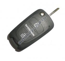 Kia(Киа) Sportage выкидной ключ