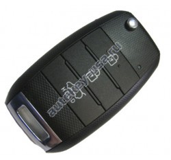 Kia(КИА) Универсальный ключ Подходит для моделей Sportage c 2013-2015г чип PCF 7936 (АНАЛОГ)
