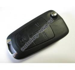 Chevrolet(Шевроле) Captiva корпус выкидного ключа (3 кнопки)