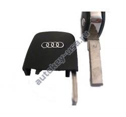 Audi верхняя часть выкидного ключа