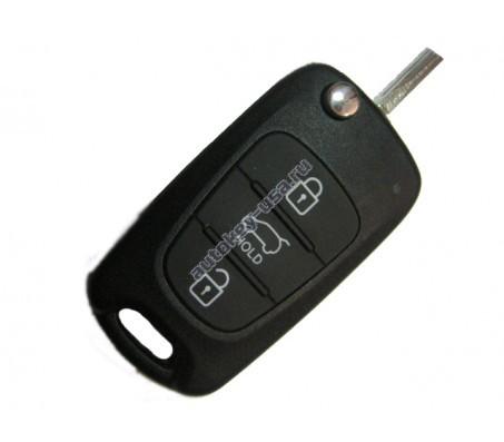 Hyundai(Хендай) Solaris выкидной ключ с дистанционным управлением 3 кнопки