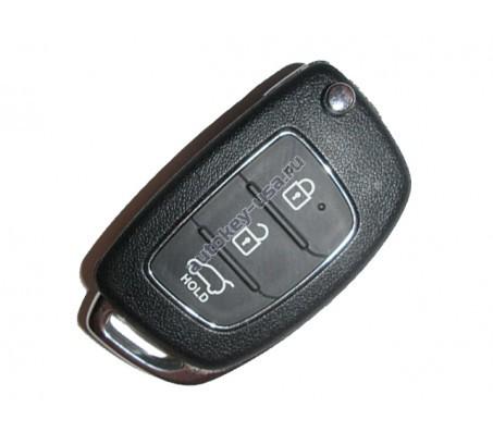 Hyundai(Хендай) IX 35 c 23.08.13 - 16.05.15