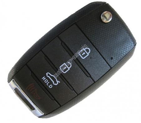 Kia(Киа) корпус выкидного ключа 3+1 кнопки