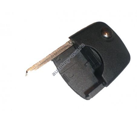 Volkswagen(Фольксваген) часть корпуса выкидного ключа