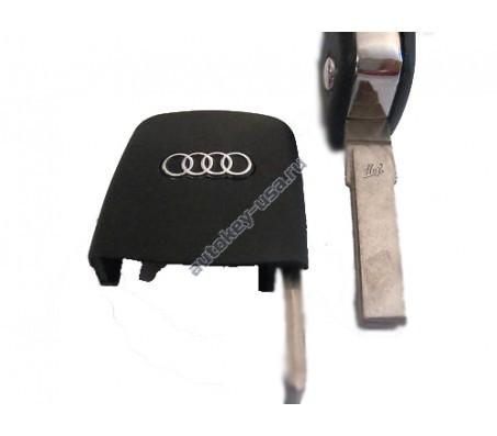 Audi(Ауди) часть выкидного ключа